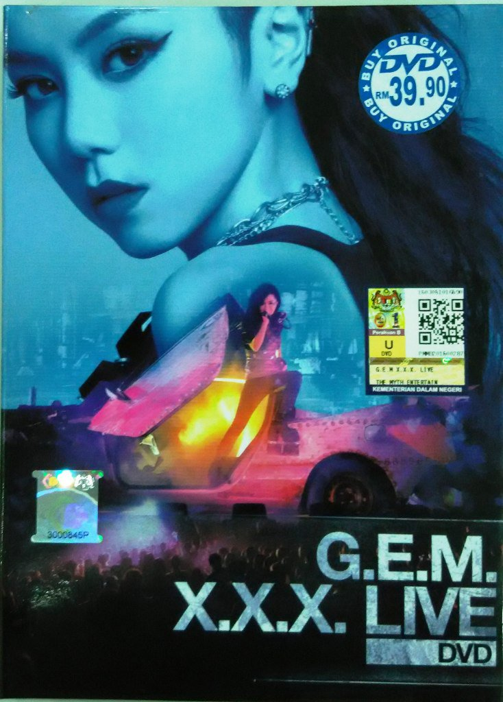 G.E.M. X.X.X. Live In Concert Hong Kong DVD �紫� DTS Digital Surround Region All