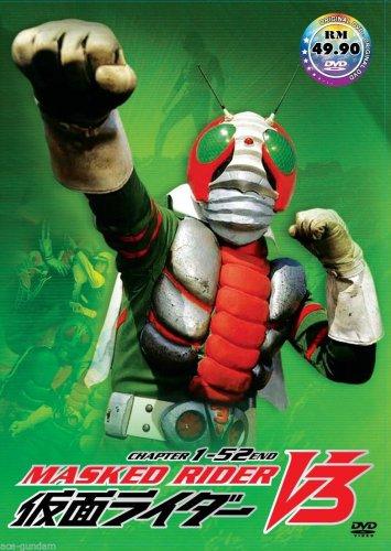 DVD KAMEN MASKED RIDER V3 VERSION 3 Vol.1-52End English Sub Region All