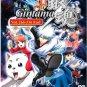 DVD ANIME GINTAMA Season 7 Box 5 Vol.266-316End Gin Tama Silver Soul English Sub
