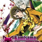 DVD ANIME Kamisama Hajimemashita Season 1 Vol.1-13End Kamisama Kiss English Sub