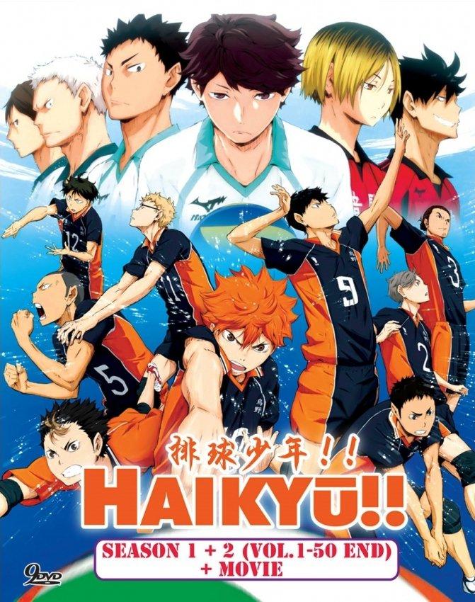 Haikyuu Season 1