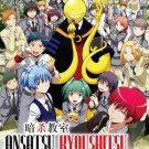 DVD Ansatsu Kyoushitsu Season 1-2 + OVA + Live Action Movie Anime Box Set