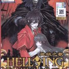 DVD Hellsing Vol.1-13End + OVA 1-4 English Audio OVA 5-10 English Sub Anime