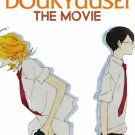 DVD Doukyuusei The Movie Japanese Anime Shouene Ai Region All English Sub