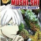 DVD Mushishi Season 1-3 Complete TV Series Vol.1-46End + Special English Sub