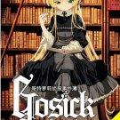 DVD Gosick Vol.1-25End Goshikku Anime English Sub Bonus Original Soundtrack CD