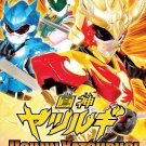 DVD Houjin Yatsurugi Vol.1-12End Tokusatsu Heroes series English Sub Region All