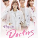 Doctors Complete TV Series 20 Episodes Korean Drama DVD Kim Rae-won English Sub
