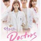 Doctors Complete TV Series 20 Episodes Korean Drama DVD Kim Rae-won English Sub