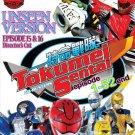 DVD Tokumei Sentai Go-Busters Vol.1-52End + Unseen Episode 15 & 16 English Sub