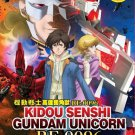 DVD Kidou Senshi Gundam Unicorn RE:0096 Vol.1-22End Mobile Suit English Sub