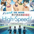 DVD FREE! Iwatobi Swim Club Movie High Speed Starting Days Anime English Sub