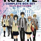 DVD ReLife Vol.1-13End Japanese Anime English Sub Region All Free Shipping