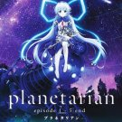 DVD Planetarian Reverie of A Little Planet OVA 1-5 Japanese Anime English Audio