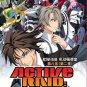 DVD Active Raid Kidou Kyoushuushitsu Dai Hachi Gakari 2nd Anime English Sub