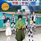 DVD Kuromukuro Vol.1-26End Black Corpse Mecha Anime English Sub Region All
