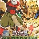 DVD The Wings of Rean OVA 1-6 Rean no Tsubasa Anime English Sub Region All