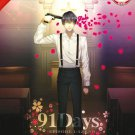 DVD 91 Days Vol.1-12End + Special Japanese Anime English Sub Region All