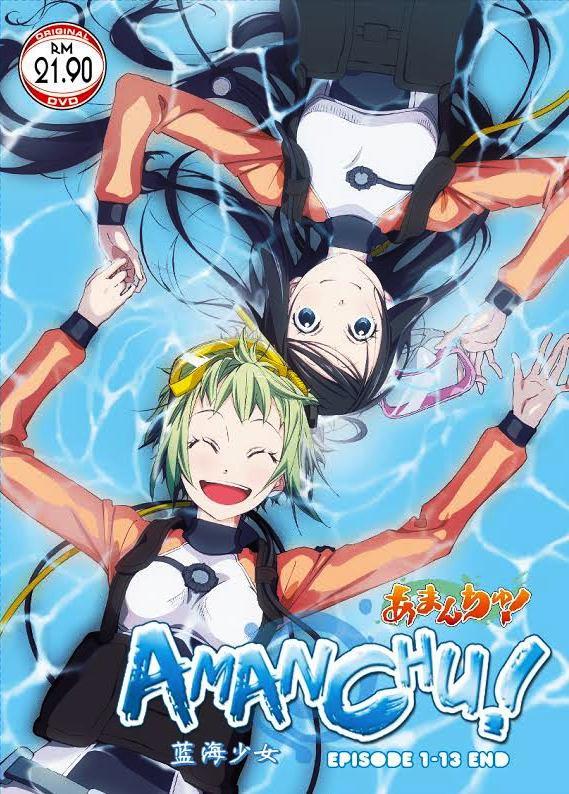 DVD Amanchu Vol.1-13End TV Series Japanese Anime English Sub Region All
