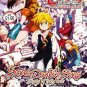 DVD The Seven Deadly Sins Signs of Holy War Special Vol.1-4End Anime English Sub
