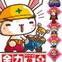 DVD Zenryoku Usagi Vol.1-52End Constructor Rabbit Anime English Sub Region All