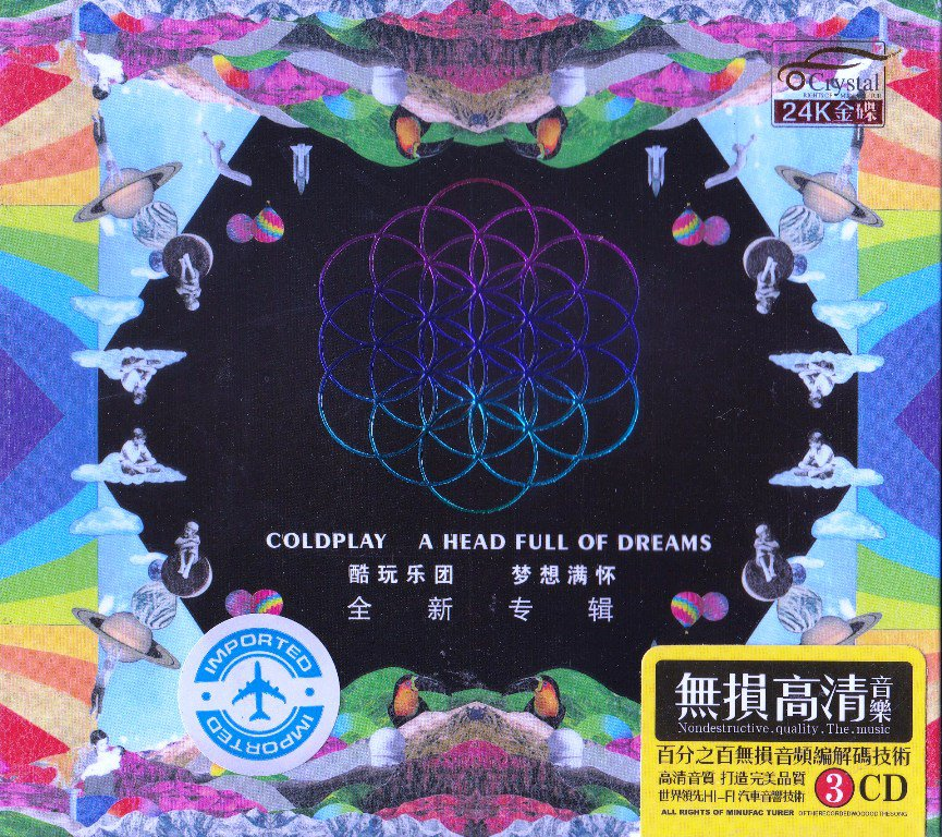 COLDPLAY A Head Full of Dreams + Greatest Hits Music 3 CD Gold Disc 24K Hi-Fi