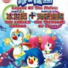 DVD Legend of The Moles 2 Movies The Frozen Horror + Treasure of Scylla Anime