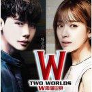 DVD W Two Worlds Korean TV Drama Series Lee Jong-suk Han Hyo-joo English Sub
