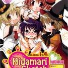 DVD Hidamari Sketch Season 1-4 Vol.1-49End + 2 MV 9 Special Anime English Sub