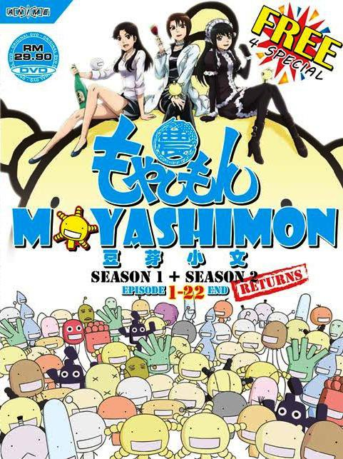 DVD Moyashimon Season 1-2 + 4 Special Moyasimon Tales of Agriculture English Sub