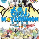 DVD Moyashimon Season 1-2 + 4 Special Moyasimon Tales of Agriculture English Sub