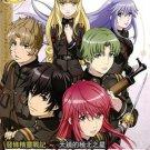 DVD Alderamin On The Sky Vol.1-13End Nejimaki Seirei Senki Tenkyou no Alderamin