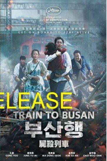 DVD Train To Busan Korean Zombie Apocalypse Horror Thriller Movie English Sub