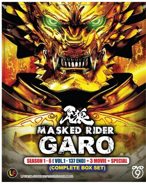 DVD Masked Rider Garo Season 1-6 + 3 Movie + 2 Special Box Set English Sub