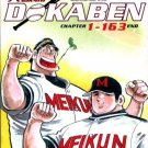 DVD Dokaben Complete TV Series Vol.1-163End Japanese Classic Anime Chinese Sub