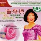CD Pan Xiu Qiong 潘秀琼 Chinese Pop Greatest Hits 绿岛小夜曲 2CD 38 Songs Box Set