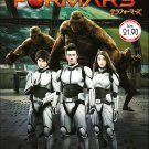 DVD Japanese Live Action Movie Terra Formars English Sub Region All pre-sale