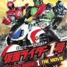 DVD Kamen Rider 1 The Movie Super Hero Year English Sub Region All