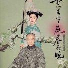 Chronicle Of Love 寂寞空庭春欲晚 HD Shooting China Drama DVD English Sub Region All