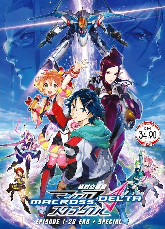 DVD Macross Delta Complete Anime TV Series Vol.1-26End + Special English Sub
