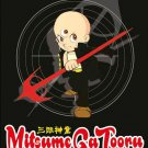 DVD Mitsume ga Tooru Vol.1-48End The Three-Eyed One Anime English Sub Region All