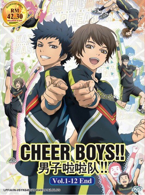 DVD Cheer Boys Vol.1-12End Cheer Danshi Japanese Anime English Sub Region All