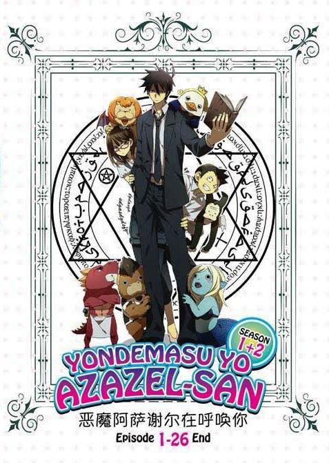 DVD Yondemasu yo, Azazel-san Season 1-2 You're Being Summoned Anime English Sub