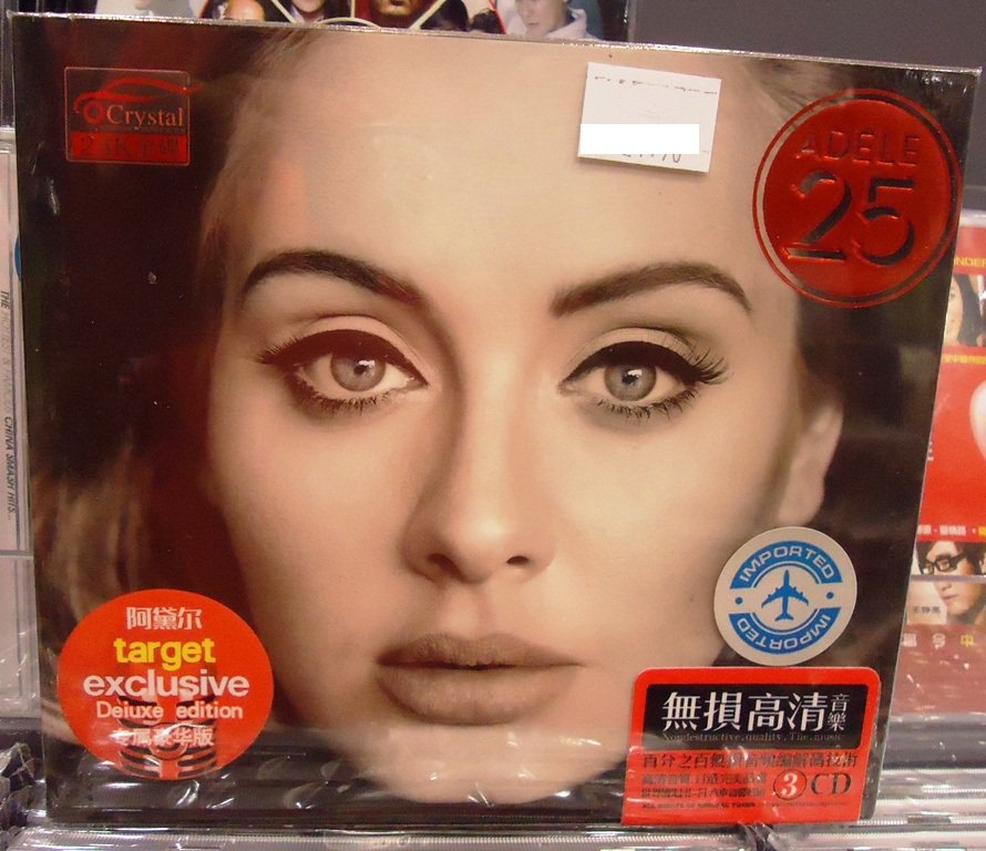 ADELE 25 + Greatest Hits Exclusive Deluxe Edition Music 3 CD Gold Disc 24K Hi-Fi