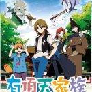 DVD Uchouten Kazoku Vol.1-13End The Eccentric Family Anime DVD English Sub