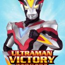 DVD Ultraman Victory TV Series 1-13End English Sub Region All