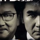 Law dis-Order 律政強人 Hong Kong TVB Drama DVD Alex Fong Liu Kai-chi English Sub