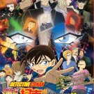 DVD Detective Conan The Movie 20 The Darkest Nightmare Anime English Sub