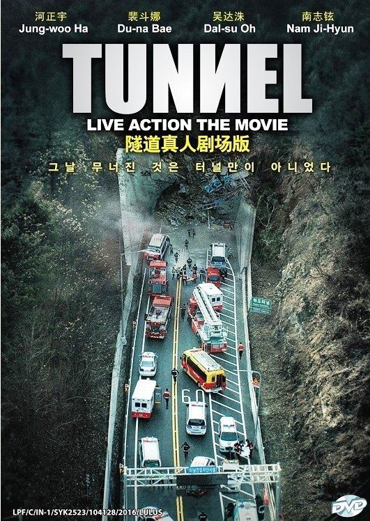 DVD Korean Movie Tunnel Live Action The Movie English Sub Region All
