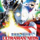 DVD Ultraman Neos Complete Series Vol.1-12End + Cantonese Audio English Sub